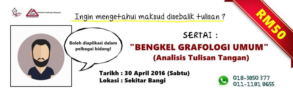 BGU Apr 16 (2)