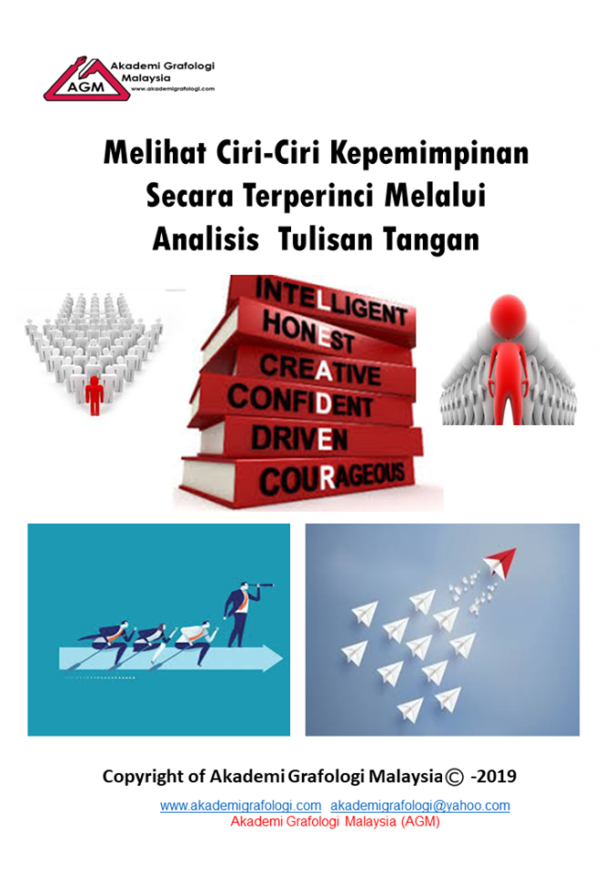 Ebook (Modul Kepimpinan) Cover